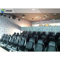 Buy cheap Ex - aggerative Motion 9D Cinema System 9D Simulator For Wonderful 9D Movies from wholesalers