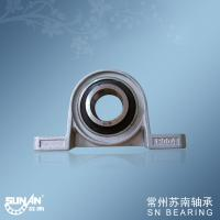 Buy cheap High Precision Zinc Alloy Pillow Block Bearings , Plummer Block Bearing Housing KP004 from wholesalers