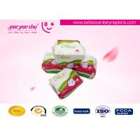 Buy cheap Daily Use Disposable Panty Liners With 150mm &180mm Size, Daily Care Sanitary Napkins product