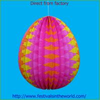 Buy cheap chinese lantern from wholesalers