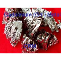 Buy cheap High Pure Rare Earth Metal from wholesalers