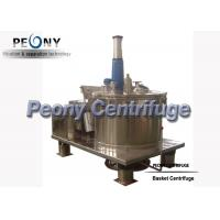 Buy cheap Plate Manual Intermittent Operation Top Discharge Centrifuge With Clamshell, Full Cover from wholesalers