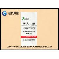 Buy cheap Moisture Resistance Form Fill And Seal Film PE Plastic Bag For Chemical Fertilizer from wholesalers