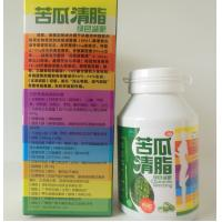 Weight loss tablets available in australia picture 30