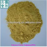 Buy cheap ISO solid polymerization ferric sulfate(spfs) product