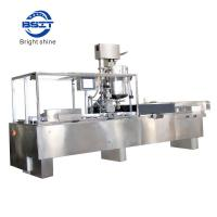 Buy cheap GZS-9A High speed duck-mouth suppository thermoforming filling sealing machine from wholesalers