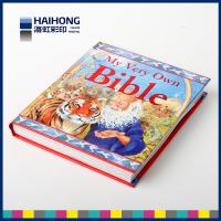 Buy cheap Round  Bible Hardcover Book Printing with red hot stamping on cover with SGS , FSC , ISO from wholesalers