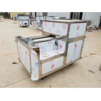 Buy cheap APT-104 Fruit And Vegetable Processing Machinery Apricot Pitting / Cutting from wholesalers