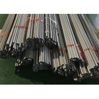 Buy cheap NS3304 Hastelloy Alloy Cold Rolled Strip Heat Treatment For Aggressive Chemicals product
