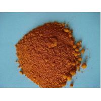 Buy cheap Wholesale organic pigment red 122 plastic colorant pigment black pigme factory quality  CAS NO.2786-76-7 Pigment red 170 from wholesalers