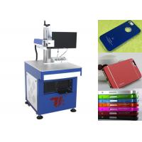 Buy cheap Mobile Phone Laser Engraving Machine , Iphone Laser Engraving Machine from wholesalers