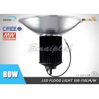 Buy cheap Fangle Factory 80W High Bay LED Light Natural White 4000K Approved CE from wholesalers