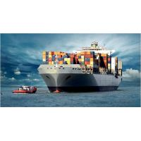 Buy cheap Shenzhen Guangzhou Hongkong to USA for FCL shipment from wholesalers