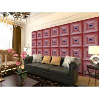 Buy cheap Parlour Decorative Leather Textured 3D Wall Panel Embossed Indoor Wall Decals from wholesalers