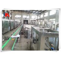 Buy cheap Electric Driven Automatic Liquid Filling Machine For Wine Washing Filling And Sealing from wholesalers