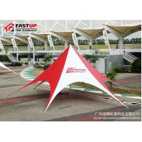 Buy cheap Colorful Pvc Shade Tent For Marriage , Lightweight Star Sun Shade Canopy Tent from wholesalers