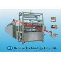 Buy cheap top quality pulp molding machine from wholesalers