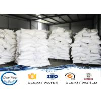 Buy cheap HS code 3824909990 Aluminum Chlorohydrate Al2 OH 5Cl·2H2O ACH-01 from wholesalers