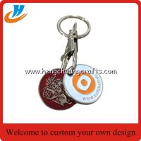 Buy cheap K003 metal trolly coin keychain with custom logo&shopping cart coin holder keychain from wholesalers