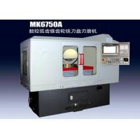Buy cheap Spiral Bevel Gear Milling Machine from wholesalers