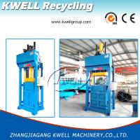 Buy cheap Textile/ Clothes/ Wool/ Cotton Hudraulic Press Baler/ Vertical Packing Machine from wholesalers