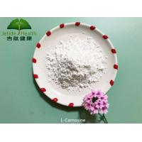 Buy cheap Pharmaceutical Grade L-Carnosine Anti Aging Cosmetics Ingredients No Hydrazine from wholesalers