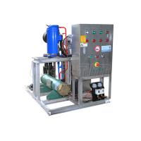 Buy cheap Refrigeration high performance, low price Lier brand  Slurry Ice Machine 20 ton/24hr from wholesalers