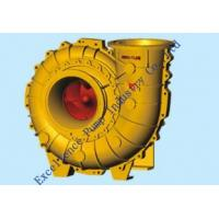 Buy cheap Types of centrifugal slurry pump of the FGD equipment with anti-corrosion & anti-wear meta from wholesalers