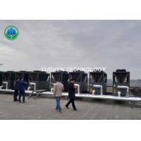 Buy cheap Decentralized Building Heat Pump Equipment Centralized Air Conditioning Station from wholesalers