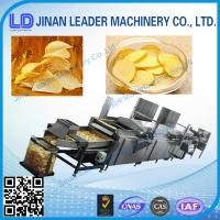 Buy cheap In China multi-functional Potato chips    Packaging Machine from wholesalers