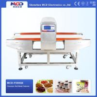 Buy cheap Microcomputer Intelligent Automatic Metal Detector For Food Industry from wholesalers