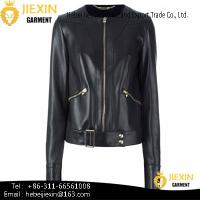 Buy cheap New Style Lady's True Leather Jacket with Zipper Fashion from wholesalers