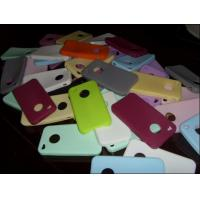 Buy cheap Silicone Mobile Phone Cover for iPhone 3 4 from wholesalers