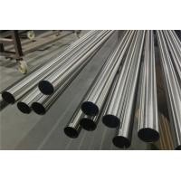 Buy cheap Mirror Polishing Stainless Steel Round Pipe , Welded 310s 316 SS 304 Pipe from wholesalers