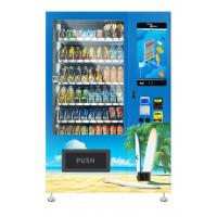 Buy cheap Self Service Cold Drink Vending Machine 2 - 20℃ Cooling System High Strength from wholesalers