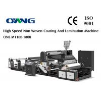 China Non Woven Fabric Plastic Film Lamination Machine / Industrial Laminating Machine on sale