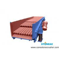 Buy cheap Primary Eccentric Shaft Vibrating Screen With High Capacities GS Series from wholesalers