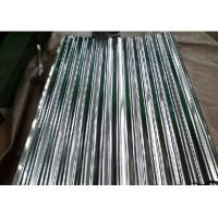 Buy cheap High Strength Steel Galvanized Corrugated Metal Sheet For Roofing Material from wholesalers