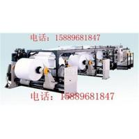 Buy cheap Paper roll to sheet cutter/folio size paper sheeter/paper cutting machine/paper converter from wholesalers