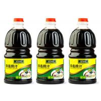 Buy cheap Soy sauce,vinegar,edible oil bottle filling and capping machine,bottling plant product