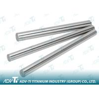 Buy cheap Lightweight Titanium Rod Bar , GR5 F136 Medical Titanium Bar from wholesalers
