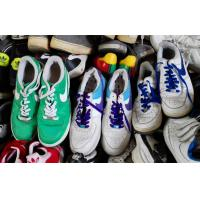 Buy cheap Grade A++ Used Sport Shoes Bales Wholesale Used Shoes for Women from wholesalers