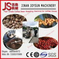 Buy cheap 15 kg Energy Saving Commercial Coffee Roaster Coffee Roasting Equipment from wholesalers