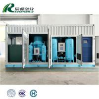 Buy cheap Energy Saving Liquid Nitrogen Small Liquid Nitrogen Generator 1 Year Warranty product