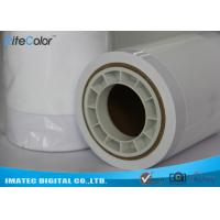 "Buy cheap 5""/ 6""/ 8""/ 12x 65M Resin Coating Digital Photo Paper 190gsm Luster For Dry Minilab Printing from wholesalers"
