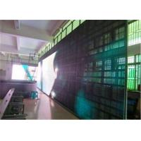 Buy cheap Rental Slim BIG P5 LED Transparent Video Glass Screen High Refresh Rate from wholesalers