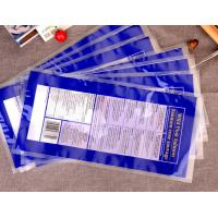 Buy cheap Custom Printing Frozen Vacuum Packaging Bags For Fish / Meat SGS Certified from Wholesalers