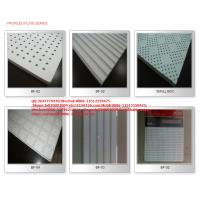 Buy cheap mineral ceiling tiles/mineral wool board from wholesalers
