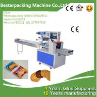 Buy cheap Fast speed automatic cookies packaging machine for business from wholesalers