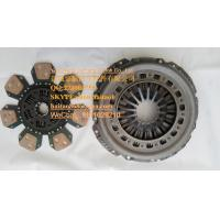 Buy cheap CLUTCH PLATE FOR FORD / NEW HOLLAND TRACTOR 221-77 product